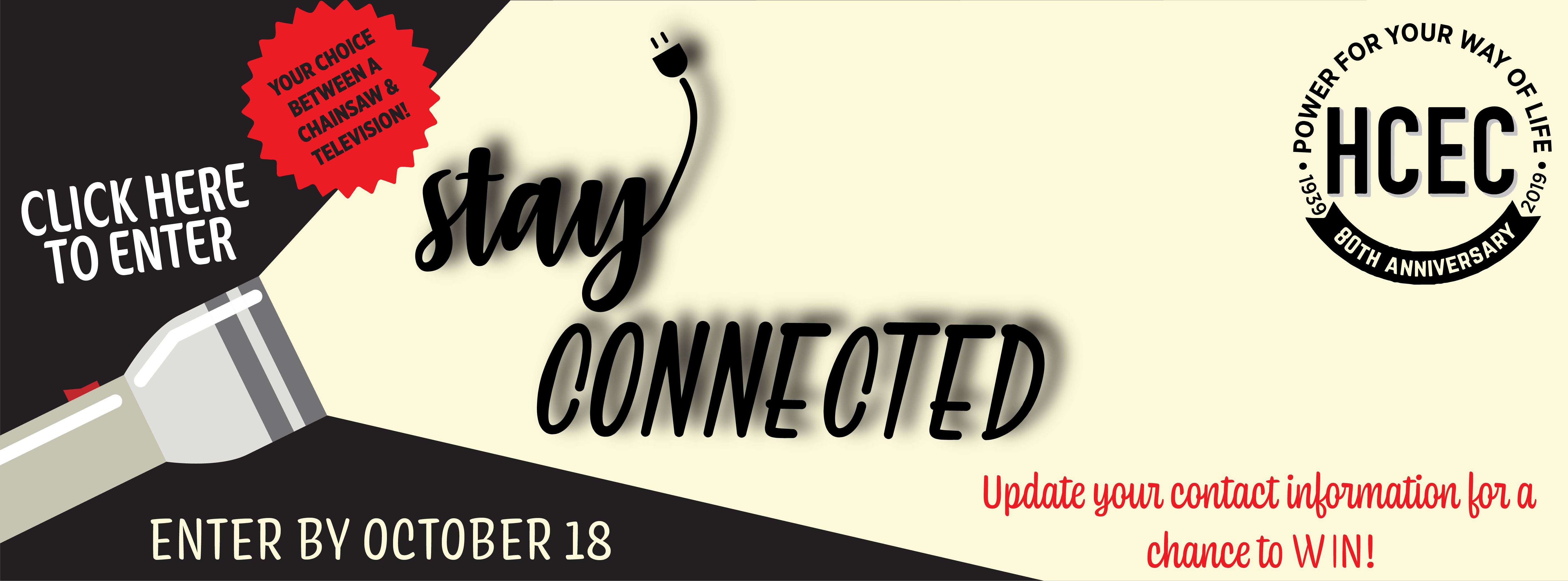 Stay Connected Contest